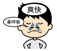 西村歯科医院 医院ブログ 20210701